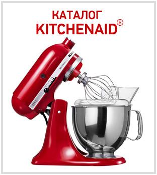 kitchenaid миксер
